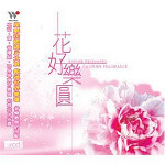 audiophil Eastern Fragrance
