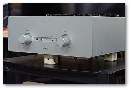 Audiomat Solfége Reference 20