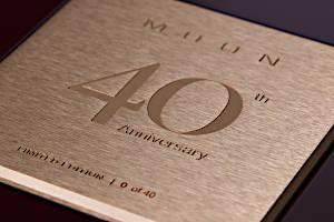 MOON 40th Anniversary Logo